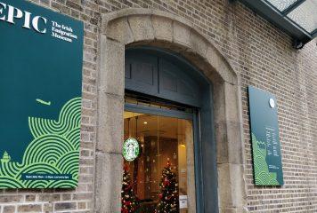 CHQ North Entrance